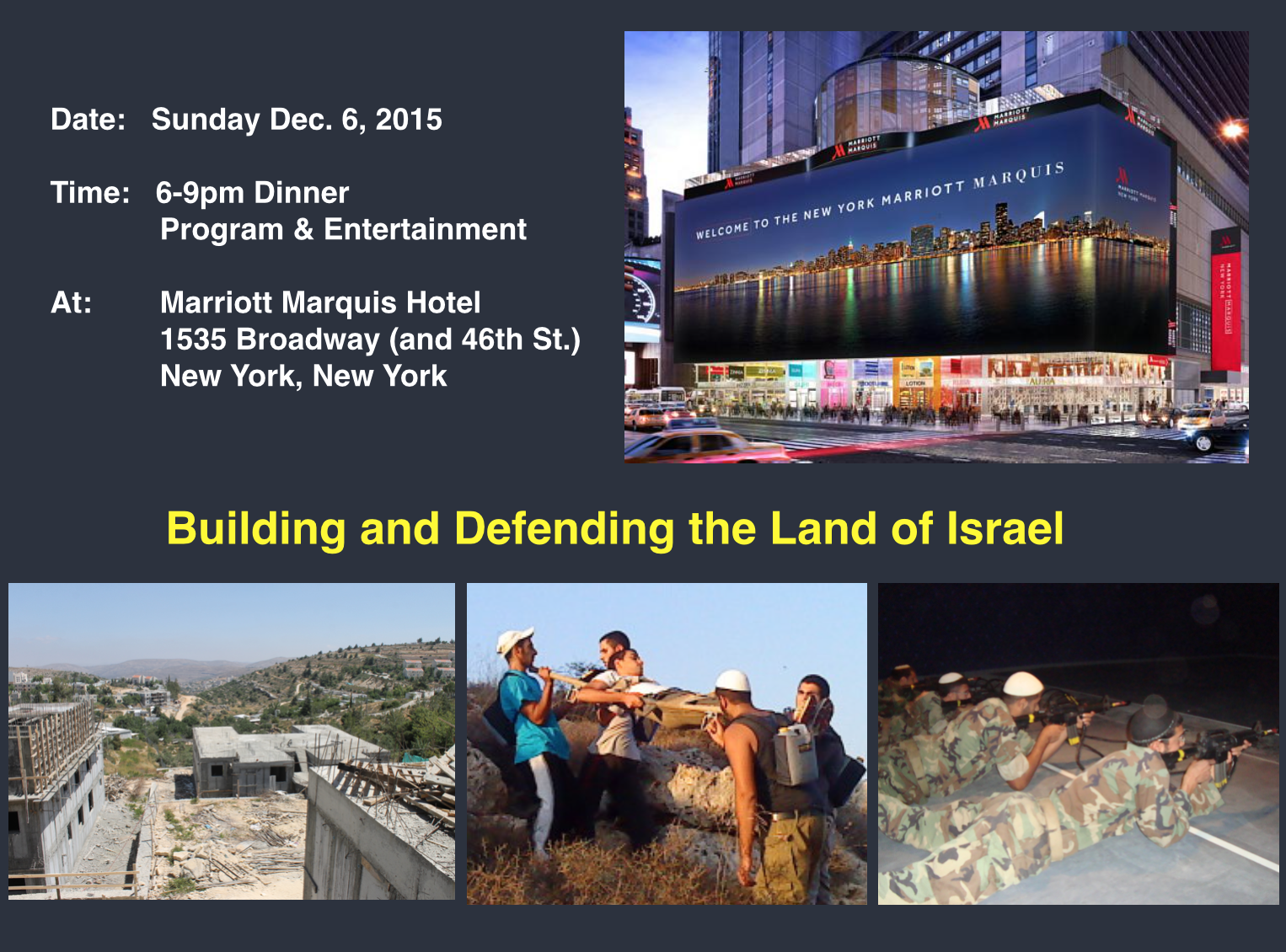 Building and Defending the Land of Israel 12Oct15